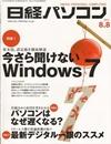 np1100808.jpg